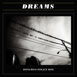 Dreams 2048